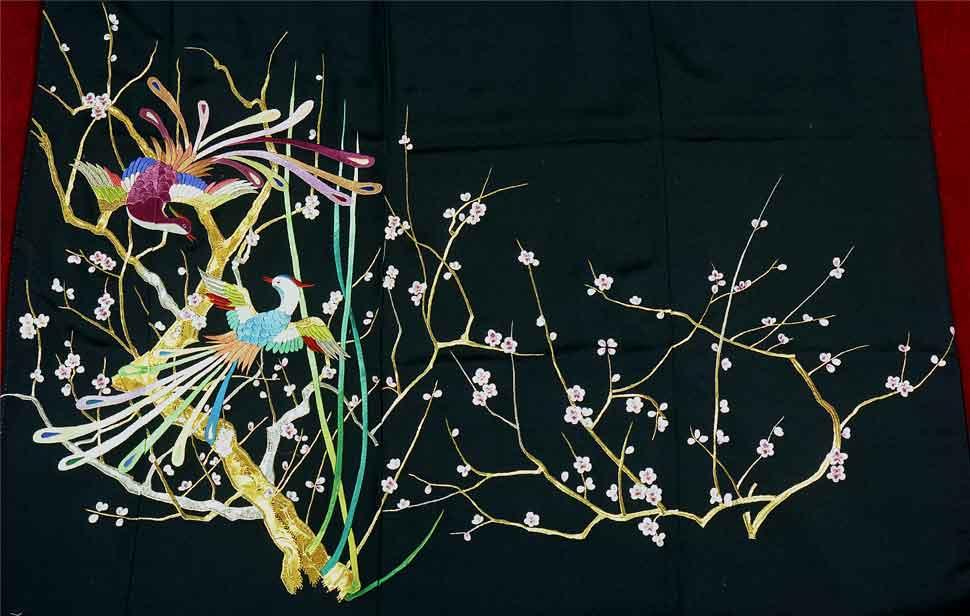 "1991 ""Ume ni Houou - Plum and Bird"""